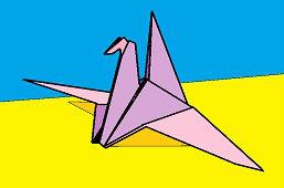 Papierová holubica