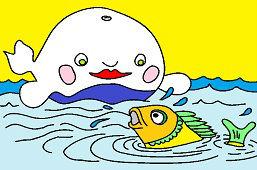 Veľryba a zlatá rybka