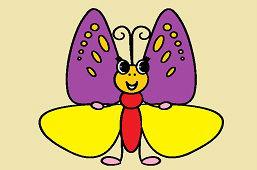 Motýľ Eman